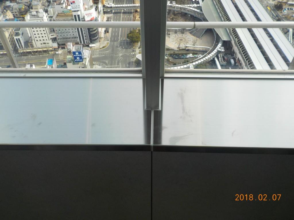 43階 ステンレス面台 (5)